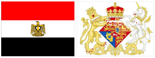 Egypt flag and coat of arms