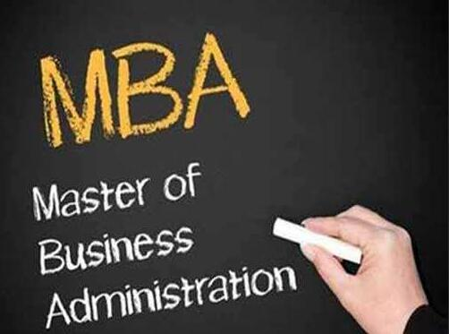 Inside the MBA: The Preparations