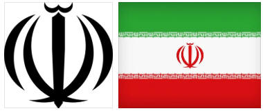 Iran flag and coat of arms