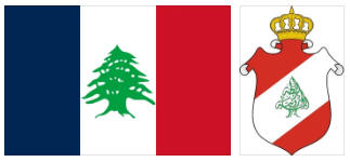 Lebanon flag and coat of arms