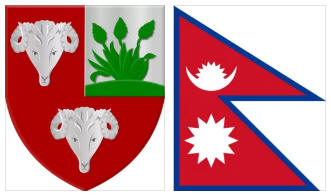 Nepal flag and coat of arms