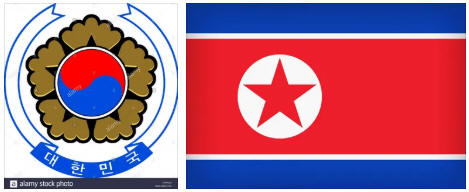 North Korea flag and coat of arms