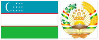 Uzbekistan flag and coat of arms