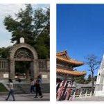 Beijing Universities and Churches